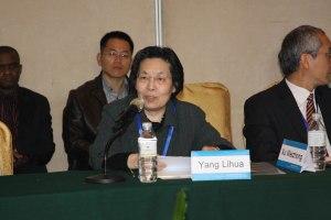Yan-Lihua
